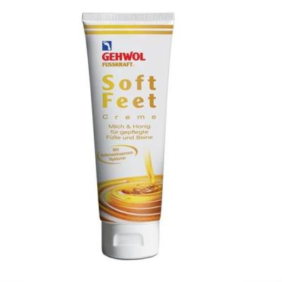 G1112407-gehwol-fusskraft-creme-soft-feet-125ml